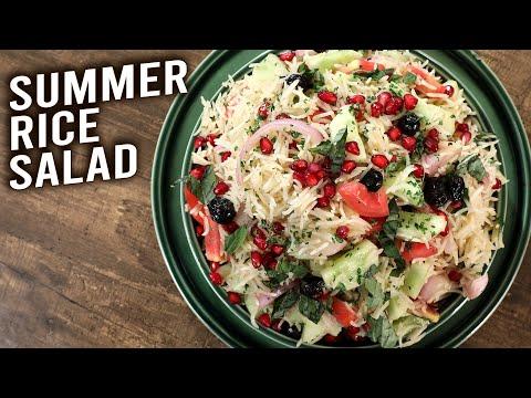 Summer Rice Salad | How To Make Rice Salad | Healthy Salad Recipe | Veg Salad | Varun