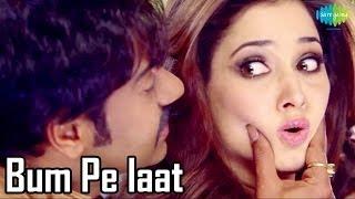 Ajay Devgn, Tamannaah - Bum Pe Laat - Song Video - Himmatwala