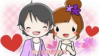 <うたものがたり最新作>H!dE「恋は幻」