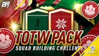 TOTW GUARANTEED SQUAD BUILDER CHALLENGES! SIF POGBA?? | FIFA 17 ULTIMATE TEAM!