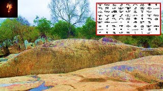 The Inga Stone ~ A Message Left By Ancient Aliens?