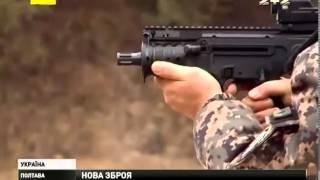 Сучасна високотехнологічна стрілецька зброя - у поміч добровольчим батальйонам