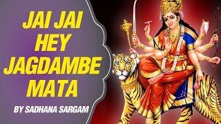 Jai Jai Hey Jagdambe Mata by Sadhana Sargam   - YouTube