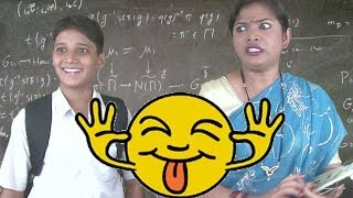 बाईला पाहण्याची वेळ | Teacher & Student Jokes | Hilarious Comedy Videos | Best Marathi Mazedar Jokes