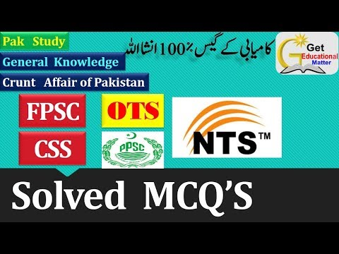 Download Current Affairs Mcqs Fpsc Ppsc Nts Css Pms Ad And All Exams