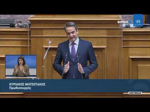 Κ. Μητσοτάκης (Πρωθυπουργός) (Δευτερολογία) (Συζήτηση προ Ημερησίας Διατάξεως)(02/04/2021)