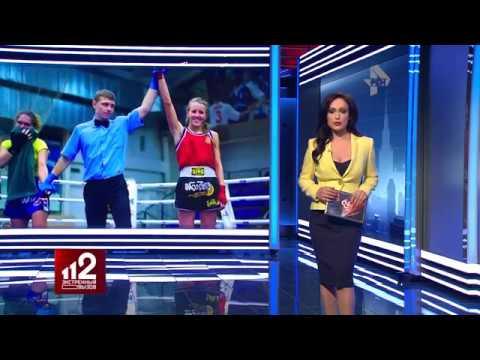 Последние минуты жизни чемпионки по тайскому боксу попали на видео!