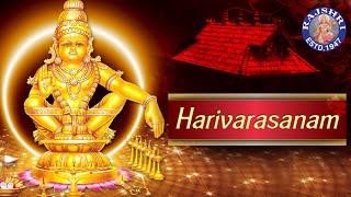 Harivarasanam Full Song Original with Lyrics
