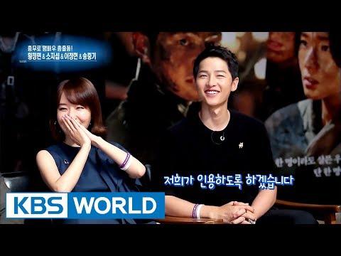"INT for movie ""The Battleship Island"" : So Jisub, Song Joongki [Entertainment Weekly/2017.06.19]"