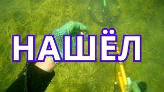 Пляжный коп по Наводке!ШИКАРНАЯ ЗОЛОТАЯ находка под водой!