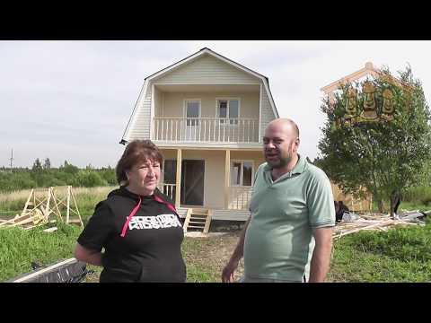 Нечепорук Г.В. - видеоотзыв о строительстве