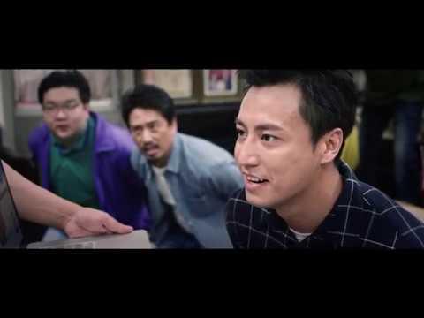 3個綁匪7條心電影海報