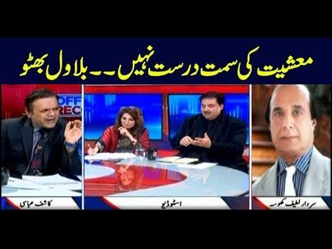 Off The Record | Kashif Abbasi | ARYNews | 6 March 2019