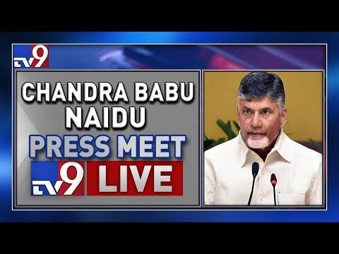 Chandrababu Press Meet LIVE    Kodela Siva Prasad demise    Guntur - TV9