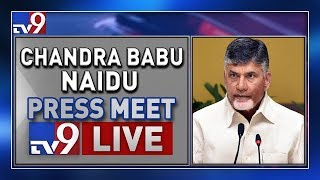 Chandrababu Press Meet LIVE || Kodela Siva Prasad demise || Guntur - TV9