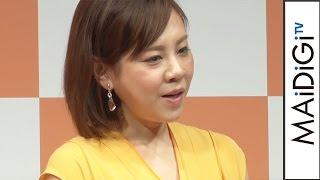 高橋真麻、狩野英孝の報道にコメント 「かもめが翔んだ日」のアカペラ披露も