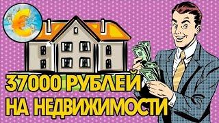 Как заработать деньги в интернете без вложений [Как заработать в интернете]