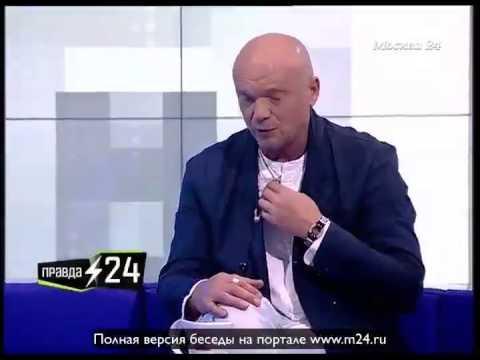 Астрология в беларуси