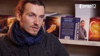 Георги Жеков: Сухият и воден пост - мост към духовно здраве