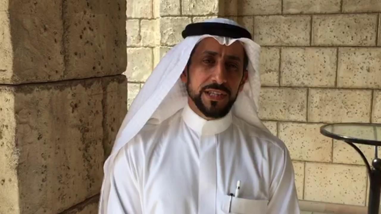 SAN at AHIC: Dr Badr Al Badr, CEO, Dur Hospitality