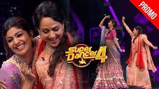 Super Dancer 4 | Hema Malini Dances Like Dharmendra With Shilpa Shetty On Yamla Pagla Deewana Song