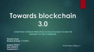 Towards blockchain 3.0