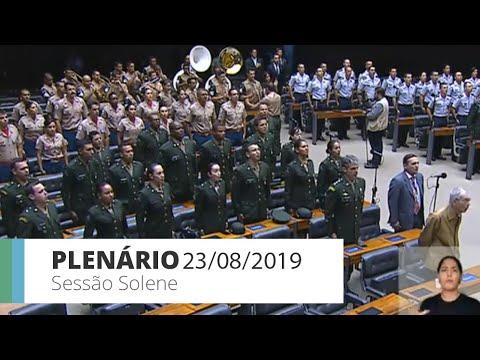 Homenagem ao Exército Brasileiro por ocasião do Dia do Soldado - 23/08/2019 - 15:12