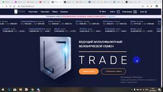 L7 Trade возобновил работу I Новый сайт, новые условия I Личный кабинет L7 trade