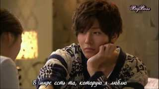 No Min Woo - Sad Love (OST Midas) (RUS SUB)