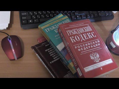 ГК РФ, Статья 55, Представительства и филиалы юридического лица, Гражданский Кодекс Российской Федер