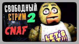 Creepy Nights at Freddy