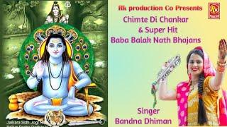 #SuperHitBhajan #BandnaDhiman. Hit Baba Balak Nath Bhajan Collection Bandna Dhiman. Rk Production Co