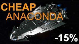 Elite Dangerous - How to buy cheap Anaconda - Most Popular