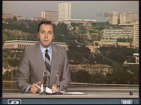 Пленум ЦК Компартии Азербайджана 16.08.1988