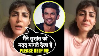 Mandana Karimi Says Sushant Singh Rajput Was SCREAMING For HELP In His Last Instagram Post