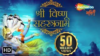 Vishnu Sahasranamam Full in Sanskrit