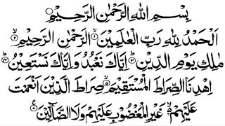 Al-Fatihah 7x , Ayat Kursi 7x , Al-Ikhlas 7x , Al-Falak 7x , An Nas 7x ~ Muzammil Hasballah