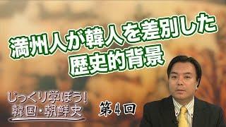 第139回③ 武田邦彦氏:日本がCO2を増やすと「あの魚」が安くなる?!