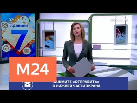 """""""Правила города"""": как вступить в наследство - Москва 24"""