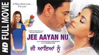 Jee Aayan Nu | Full Punjabi Movie | Harbhajan Mann | Priya Gill