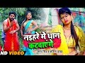 ठीक है - Thik Hai - Naihar Me Dhan Katvayenge - #Video Song - Samar Singh , Kavita Yadav video download