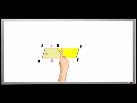 مساحة متوازي الأضلاع وشبه المنحرف الرياضيات خامس إبتدائي