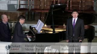 Young Artist Platform Auditions 2017: Hiroshi Amako & Michael Pandya -  Ein Wanderer