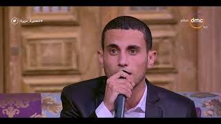 """السفيرة عزيزة - إبداع فرقة الإنشاد الديني في غناء """" قمرٌ سيدنا النبي """""""