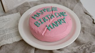해리포터 케이크 / HARRY POTTER CAKE