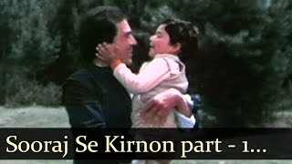 Adhikar - Sooraj Se Kirnon Main Dil Tu Dhadkan - Kishore