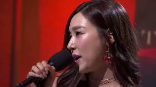 "Gambar cover Tiffany Young performs her new single, ""Over My Skin"""