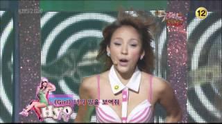 [LEE家]080718 李孝利 LEEHYORI U Go Girl