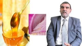 العسل والبصل يصنع المعجزات  Dr mohamed al fayed  محمد الفايد  fayed