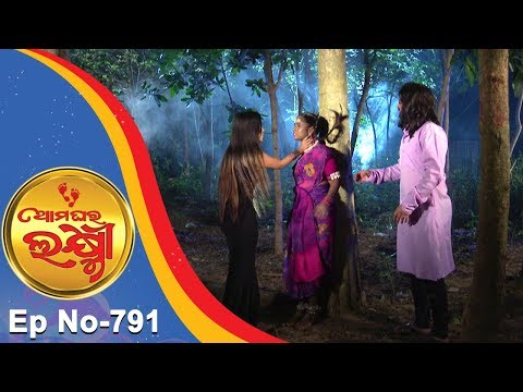 Ama Ghara Laxmi | Full Ep 791 | 17th Nov 2018 | Odia Serial – TarangTV Mp3